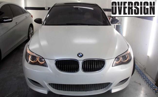 BMW M5 V10 Branco Pérola Power Revest Envelopamento Liquido OVERSIGN (35)