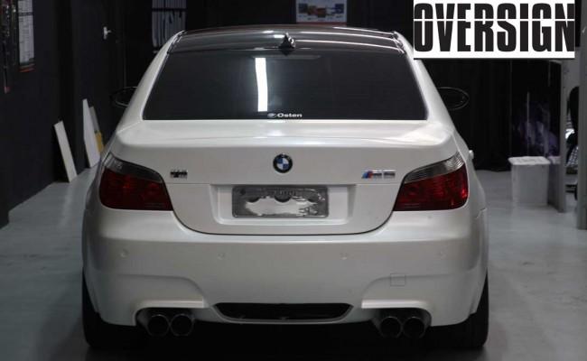 BMW M5 V10 Branco Pérola Power Revest Envelopamento Liquido OVERSIGN (36)