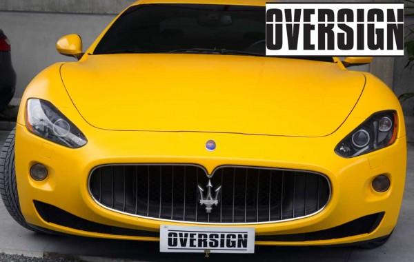 Maserati Amarelo, envelopamento.